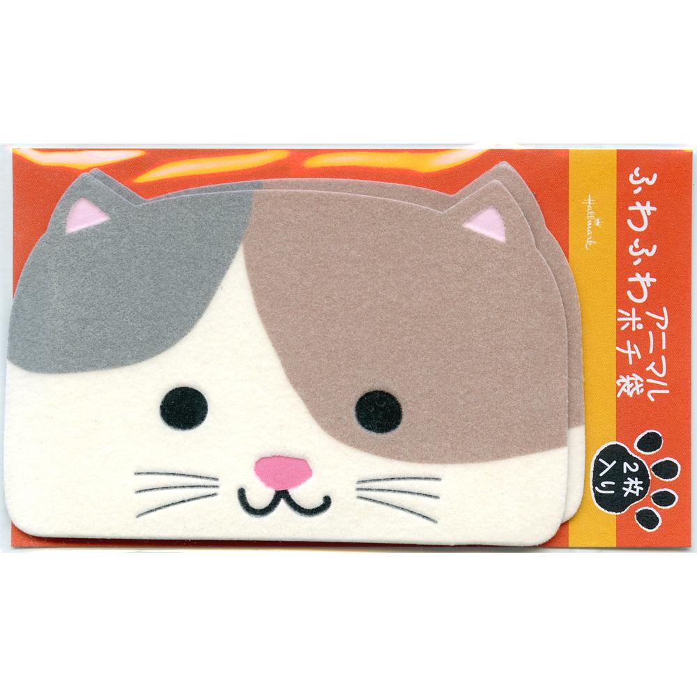 猫ぽち袋(ふわふわアニマルダイカット)
