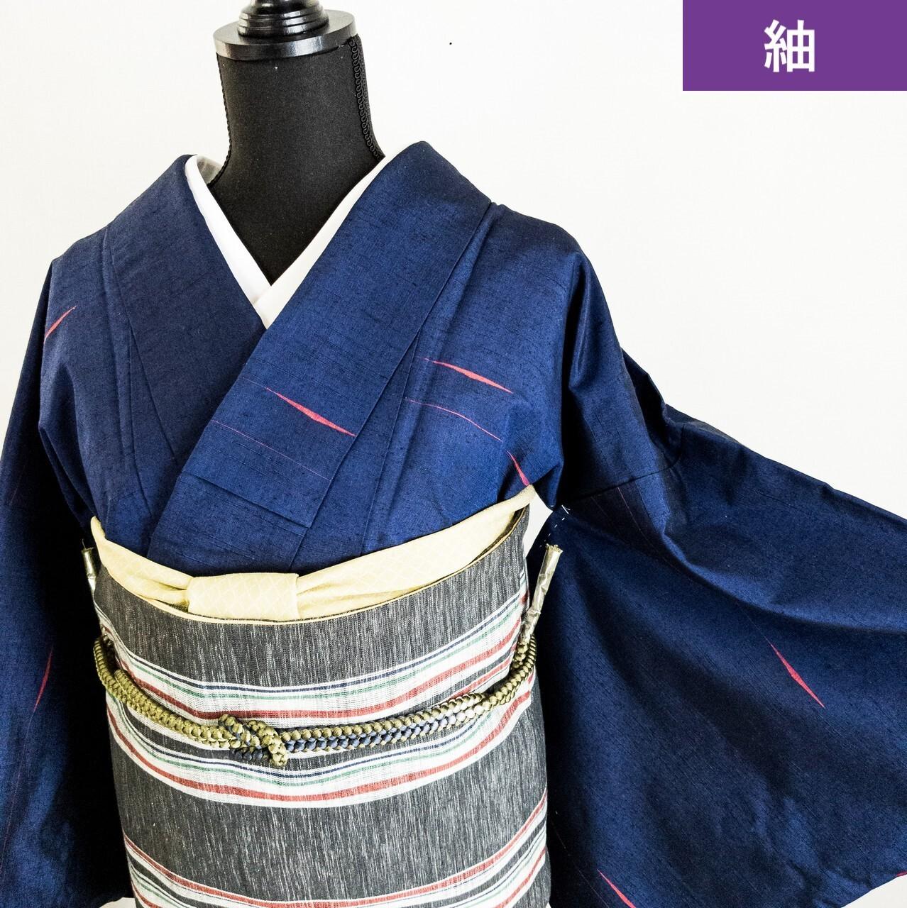 【東京ますいわ屋】紬 袷 途切れ横縞 明るい紺×赤 丈161.5裄66.5