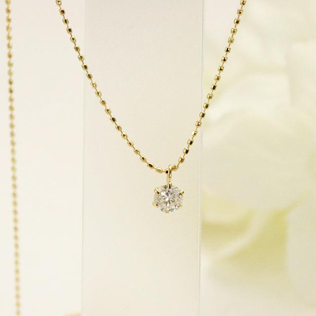 小さなダイヤモンドペンダント 0.1CT K18 40cm