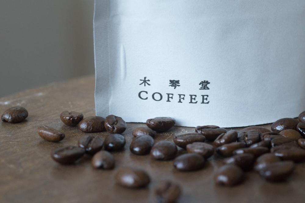 木琴堂COFFEE 木琴堂ブレンド100g(コーヒー豆・豆のまま)