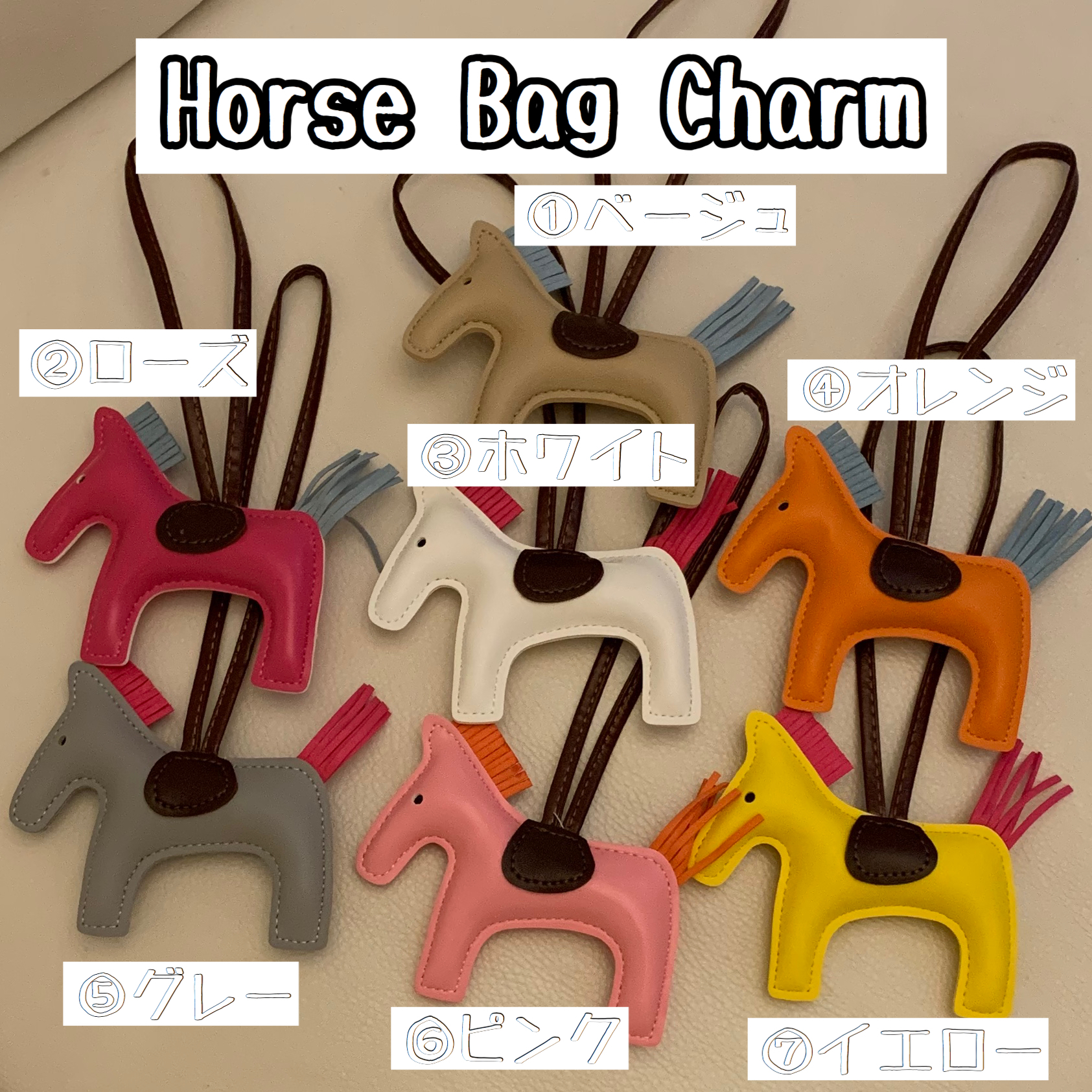 Horse Bag Charmホースバッグチャーム 馬モチーフ