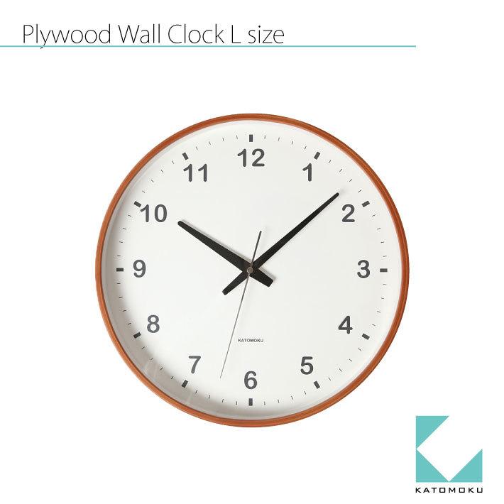 KATOMOKU plywood clock km-36LRC 電波時計