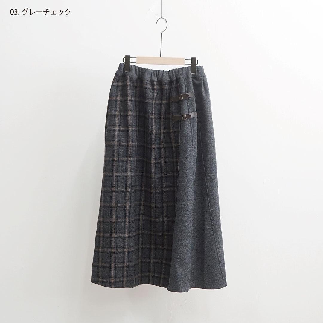 NARU ナル ベルト付きチェックスカート 【返品交換不可】 (品番635816)
