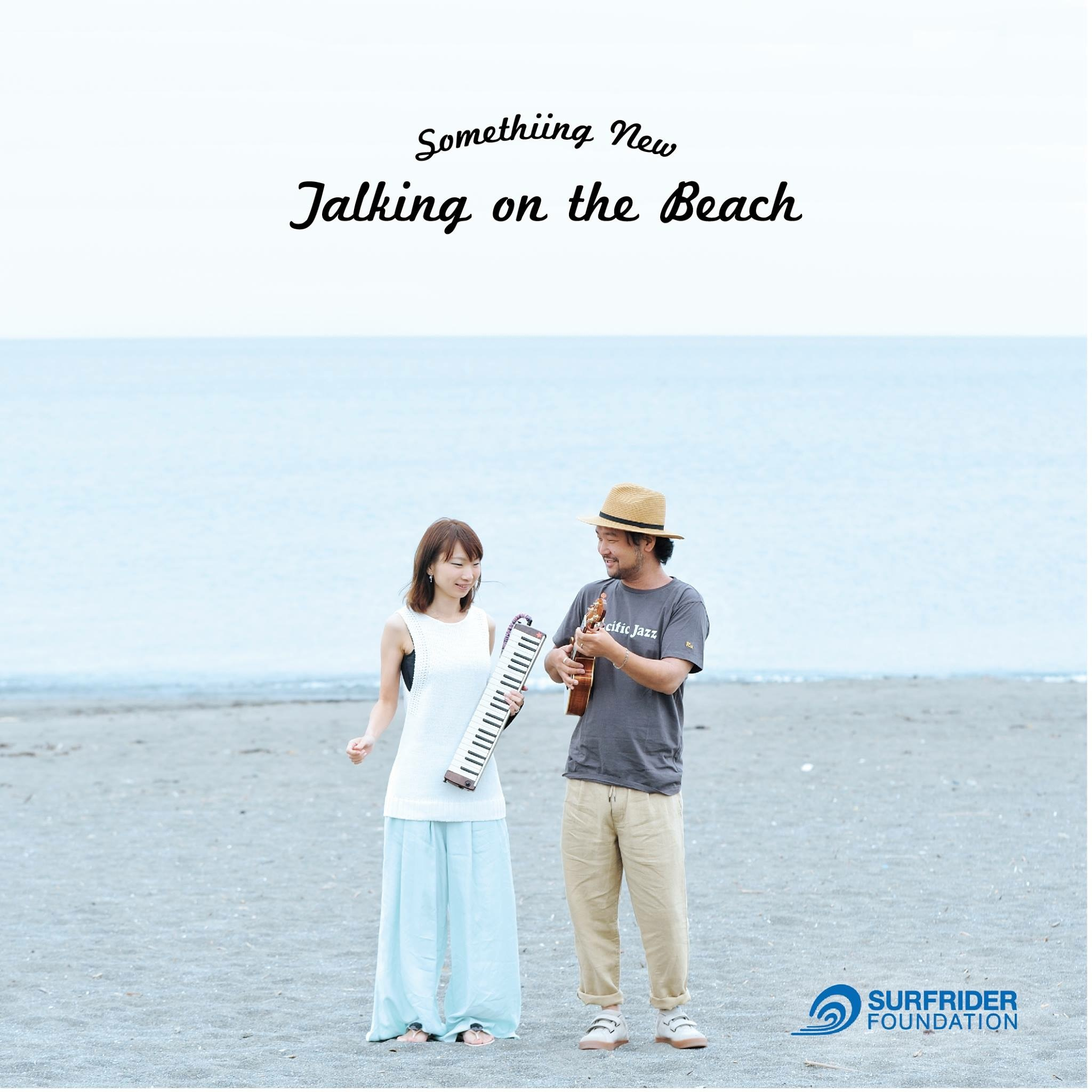Somethiing New/Talking on the Beach (通常版)