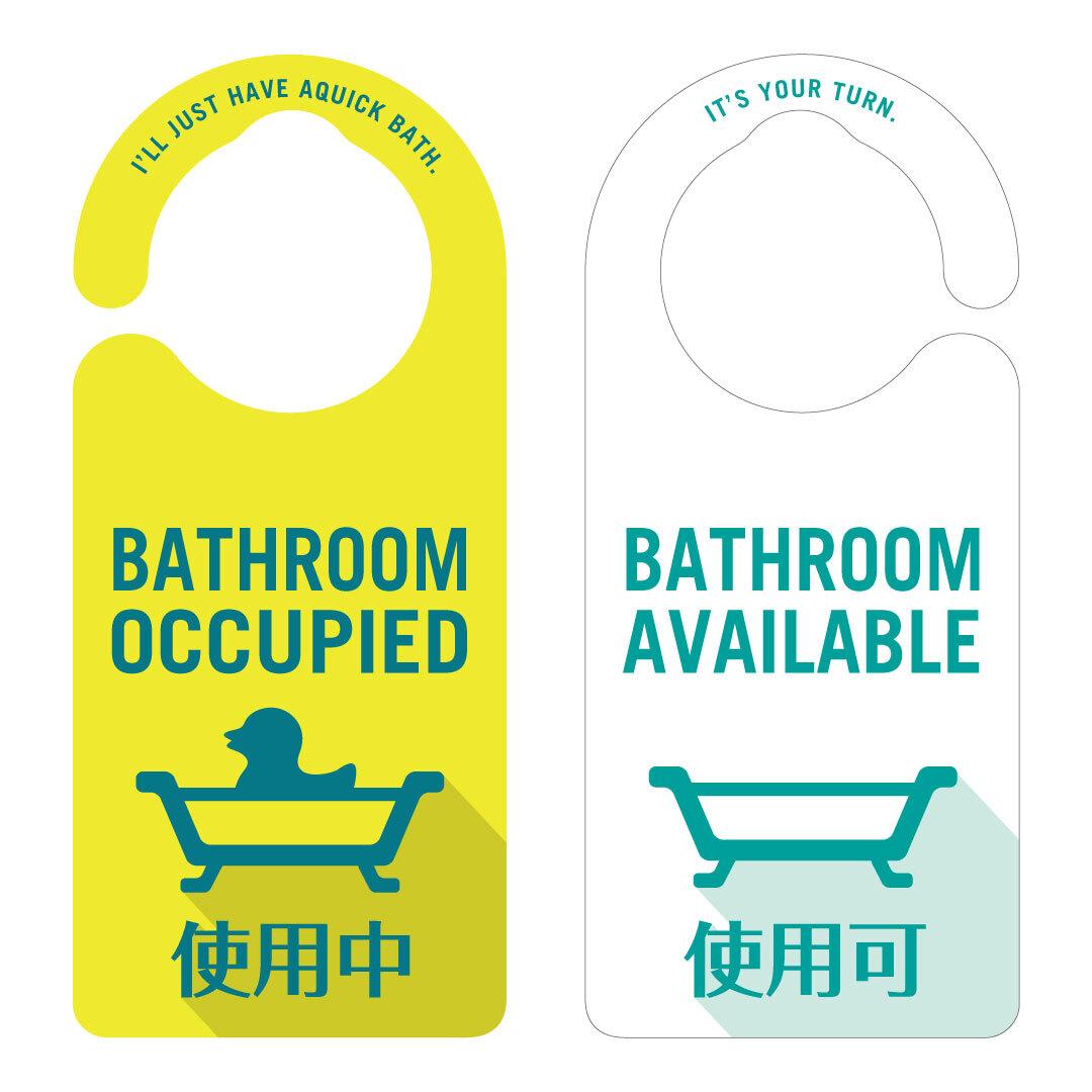 【新形状】BATHROOM OCCUPIED(バスルーム使用中)[1129] 【全国送料無料】 ドアノブ ドアプレート メッセージプレート