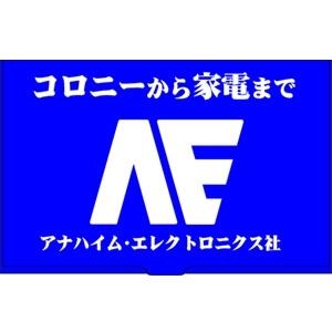 アナハイム社 名刺ケース  [機動戦士ガンダム]  / COSPA