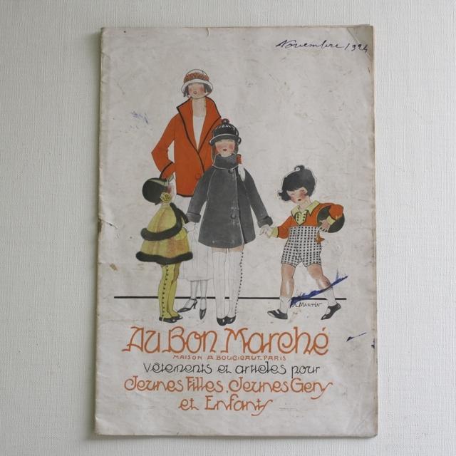 パリの百貨店 Au Bon Marché カタログ・フランスアンティーク / vp0030