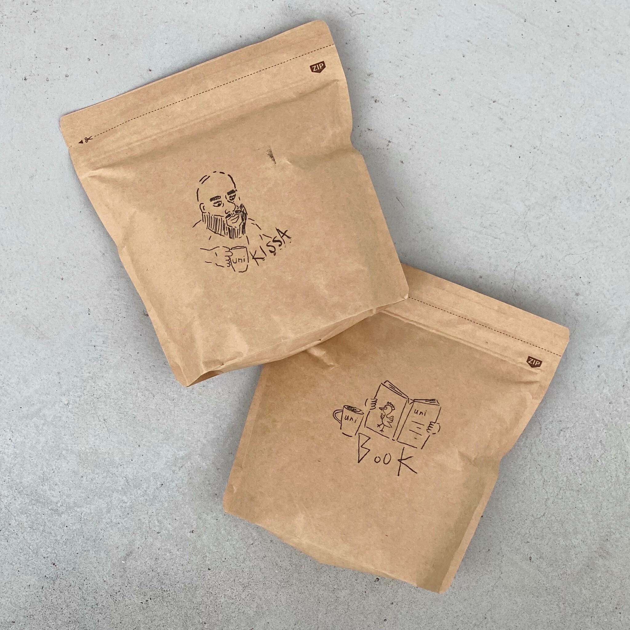 【送料無料/豆・粉】選べるブレンドコーヒー 240g × 2 (おおよそ20〜26杯分)