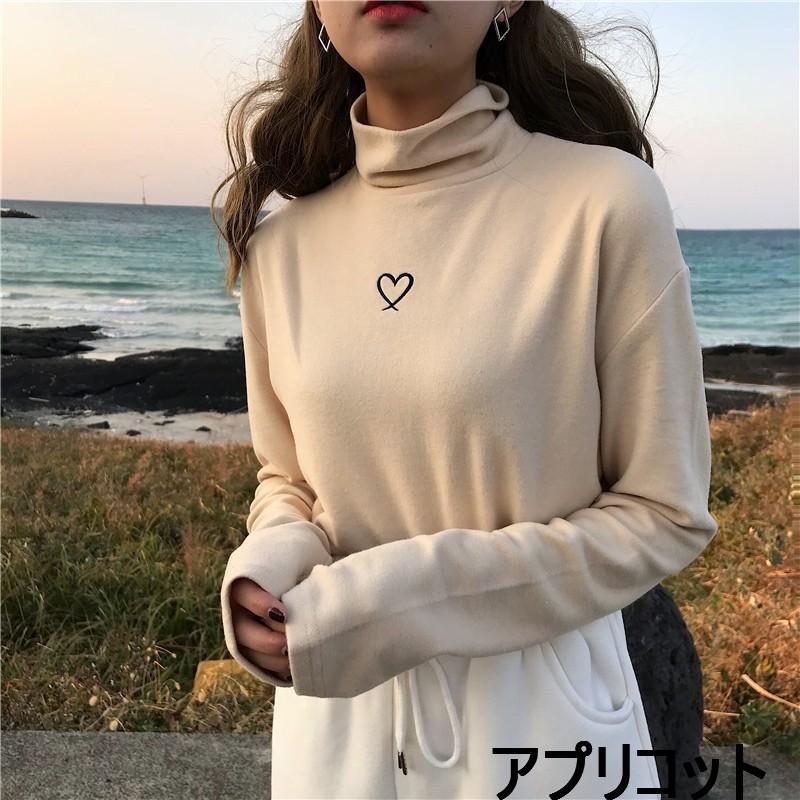 【送料無料】ハートロゴ入り♡タートルネック シンプル トレーナー トップス