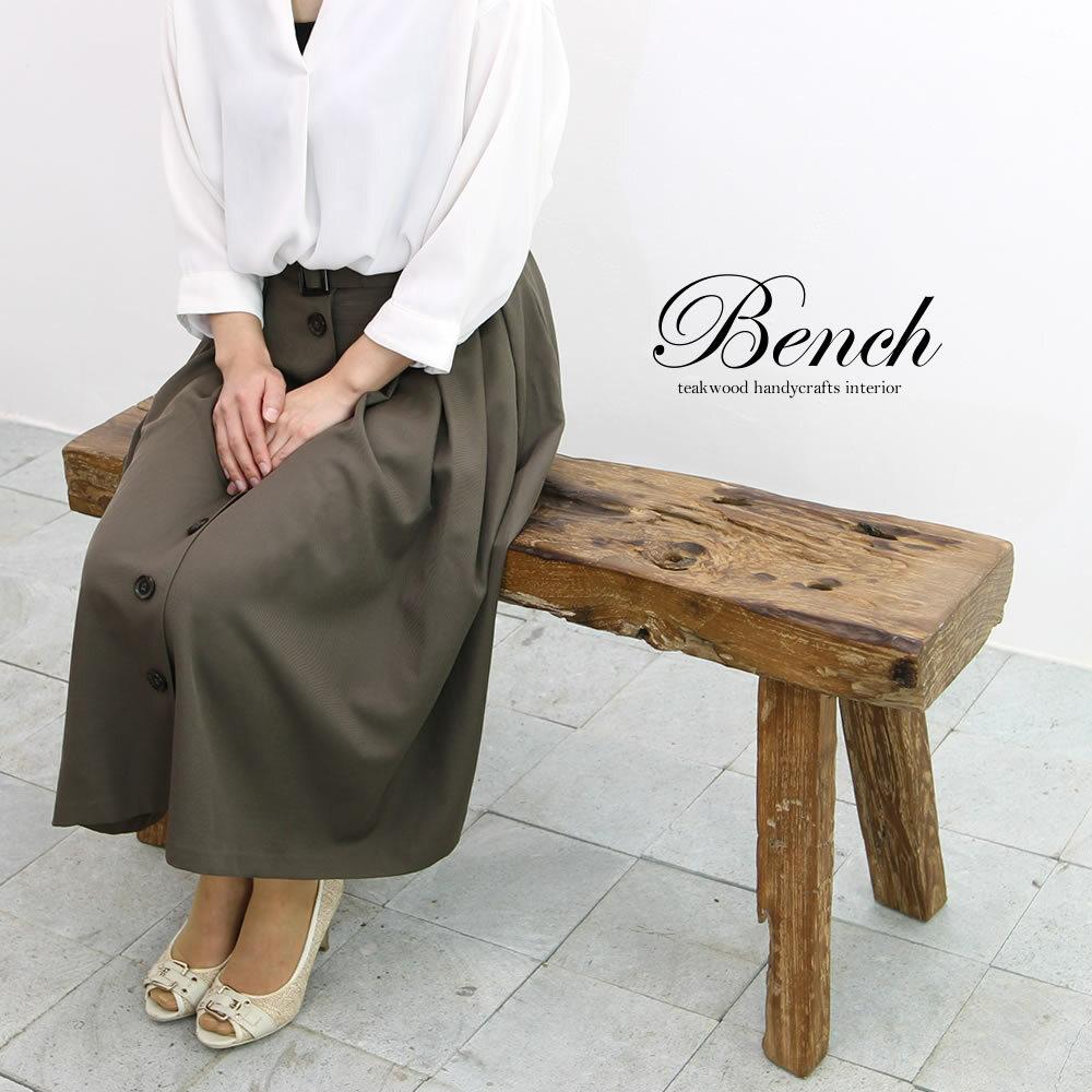 ■送料無料■古材のナチュラルな質感が素敵!オールドチーク材のベンチ 約1m 52-13