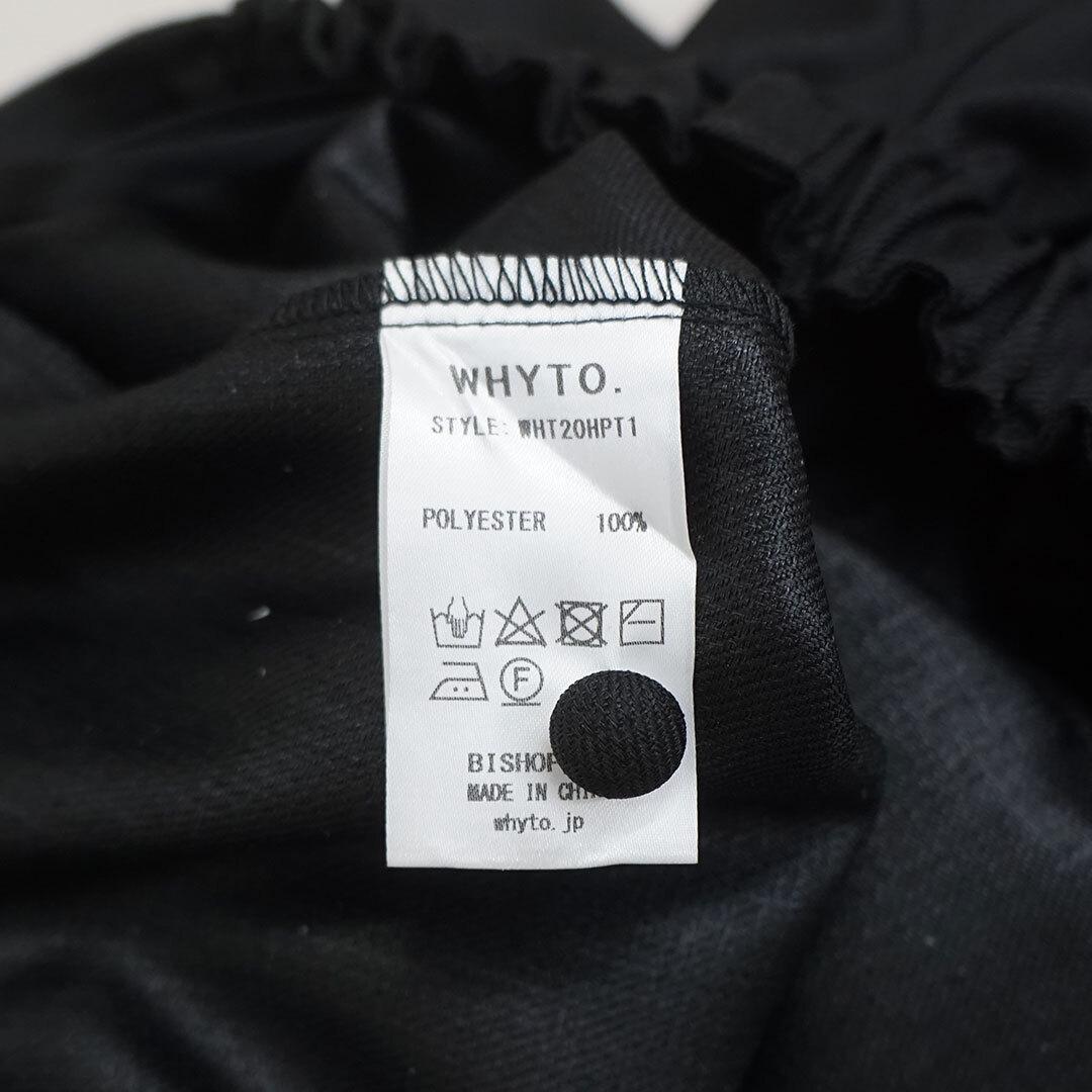 【再入荷なし】 WHYTO. ホワイト ポリエステルツイルトラウザーキュロット (品番wht20hpt1)