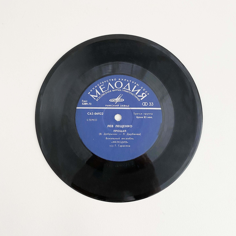 ソ連時代のシングルレコード(ソ連のプレスリーことレフ・レシチェンコ)