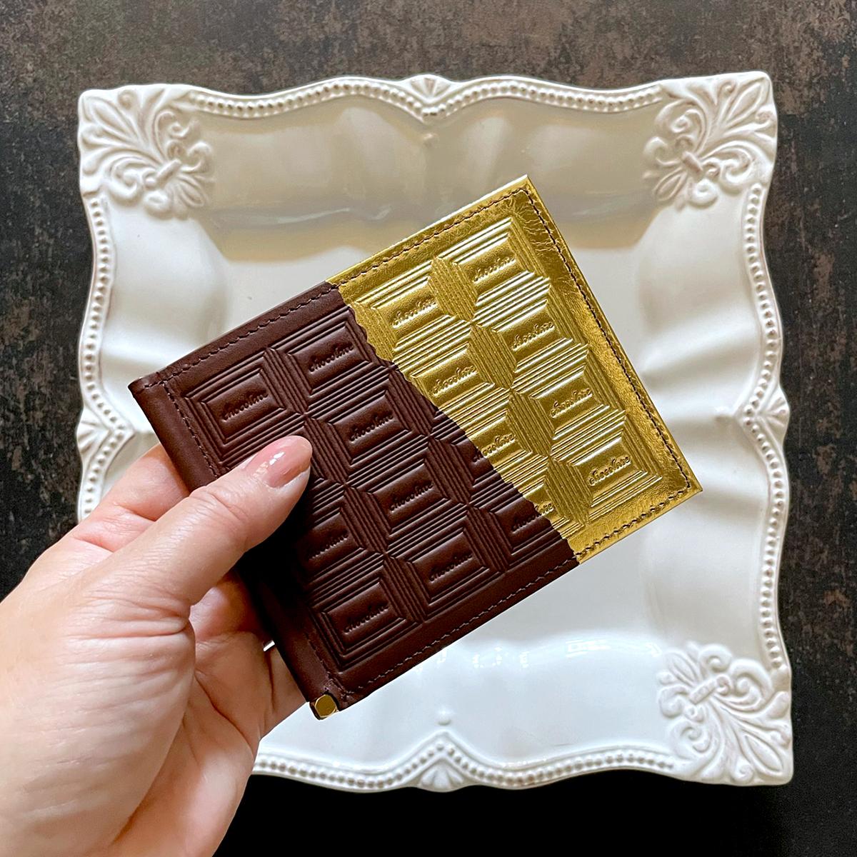 革のチョコ・札ばさみ スイート(金の包み紙)