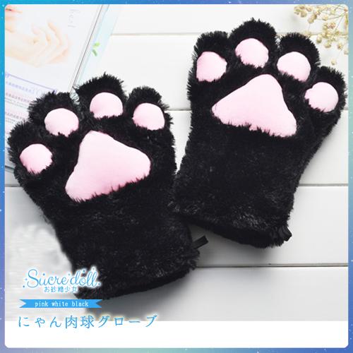 【セット販売】[NONORI]猫ランジェリーBlack
