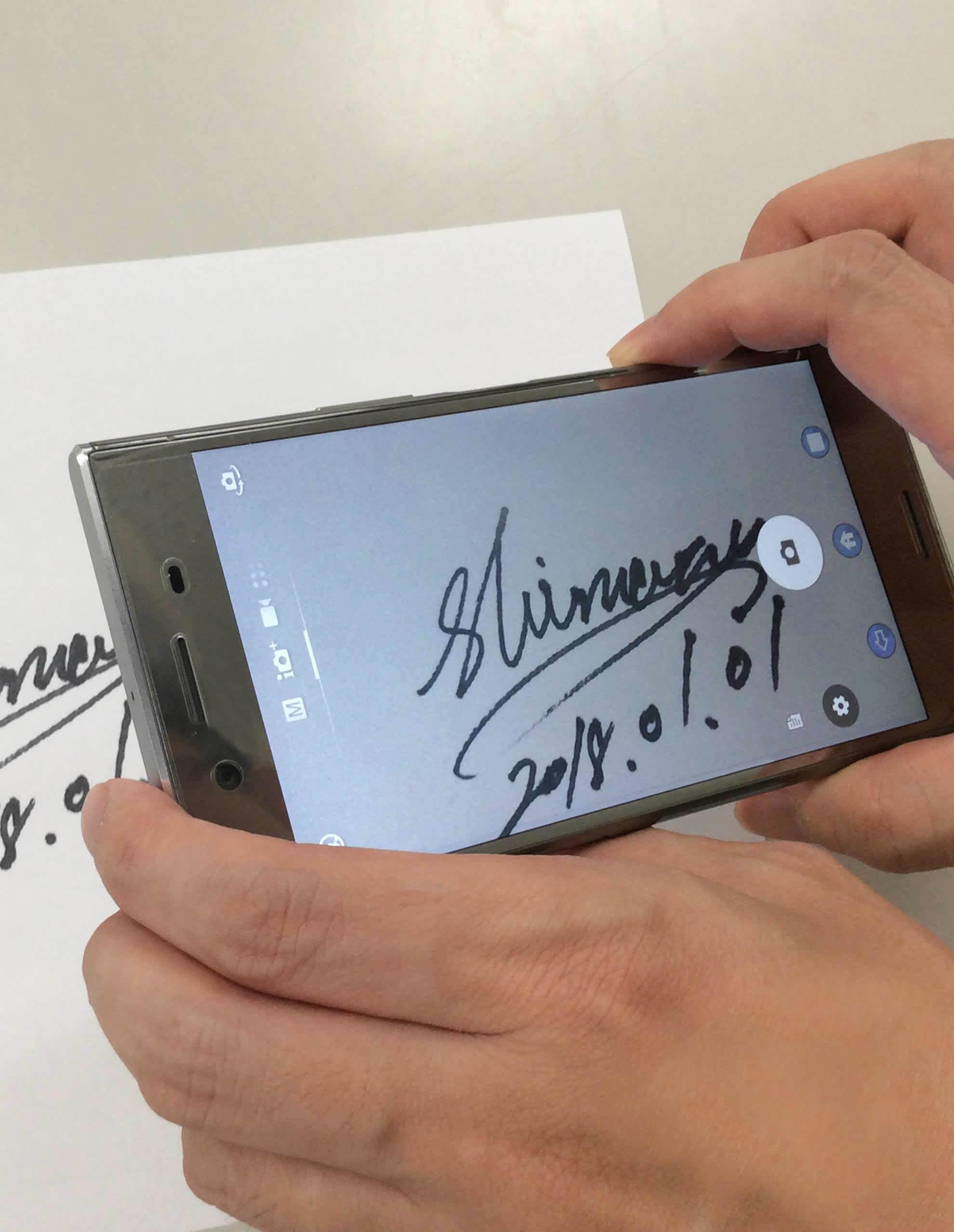 ポン de アート A3 + サイン