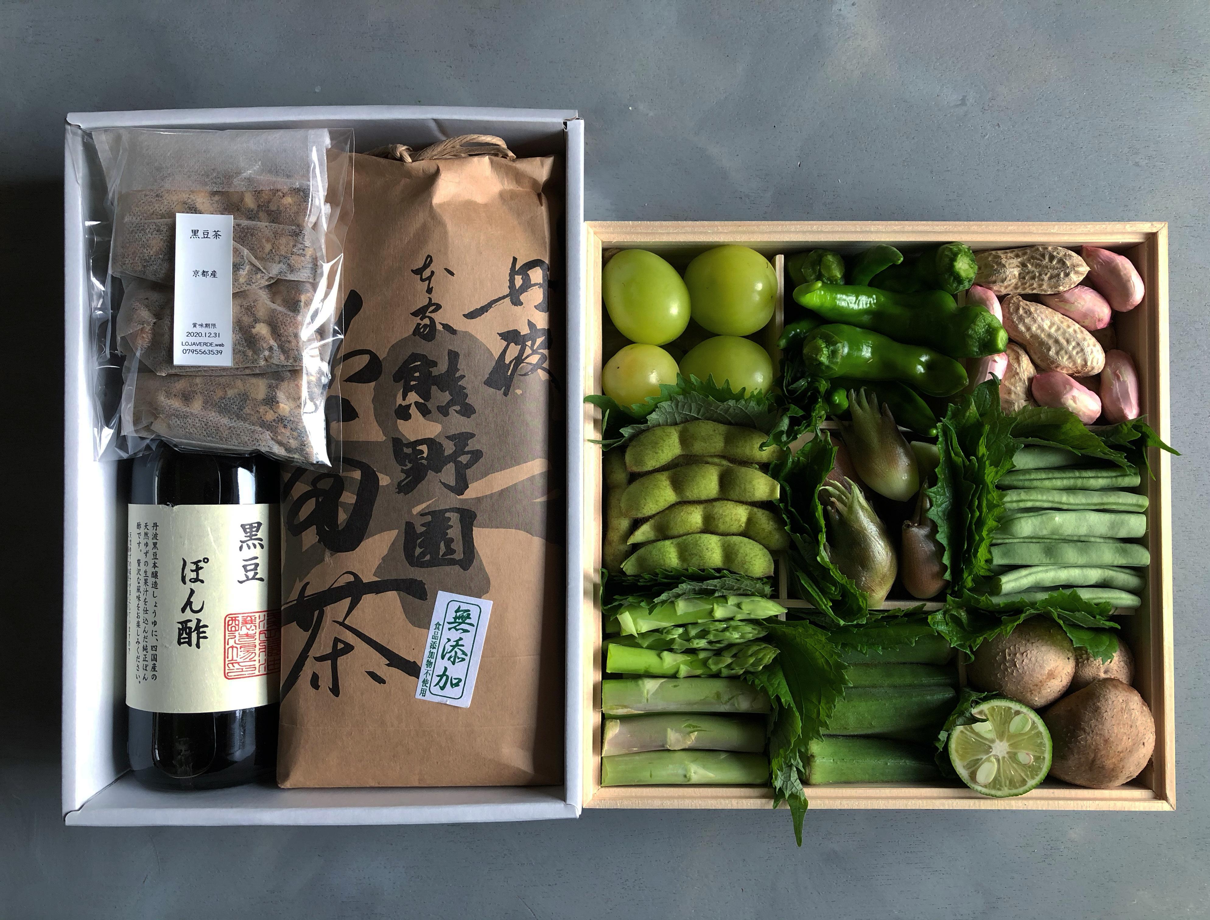「京の野菜重/木箱」と「丹波秋番茶セット」