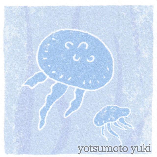 ポストカード - くらげ(暑中見舞) - ヨツモトユキ - no9-yot-01