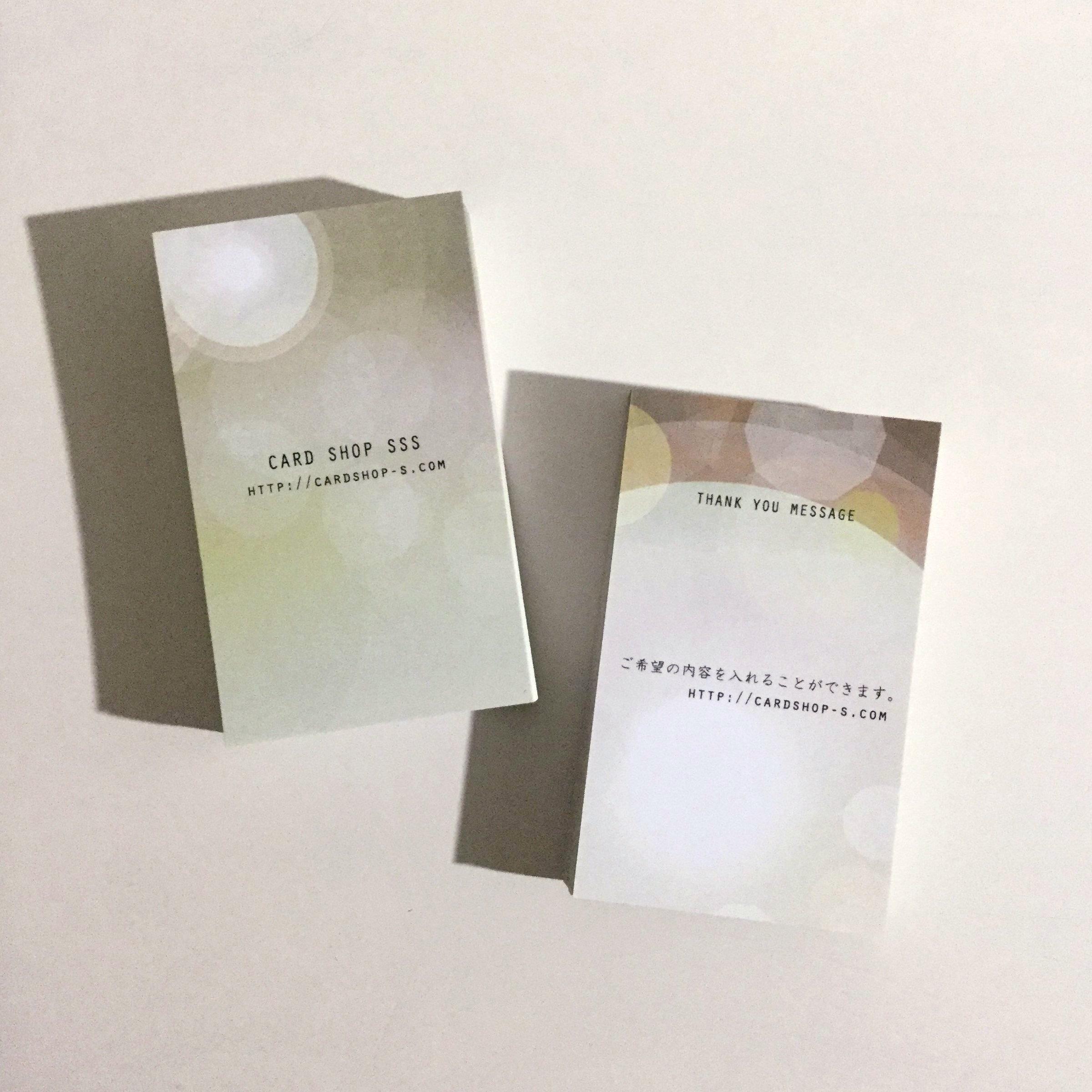 37d2_free【100枚】カスタマイズ名刺【ショップカード】