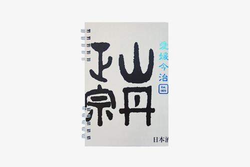 山丹正宗 / 吟醸酒