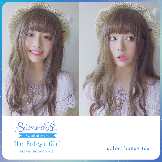【DREAM HOLICウィッグ】The Boleyn Girl