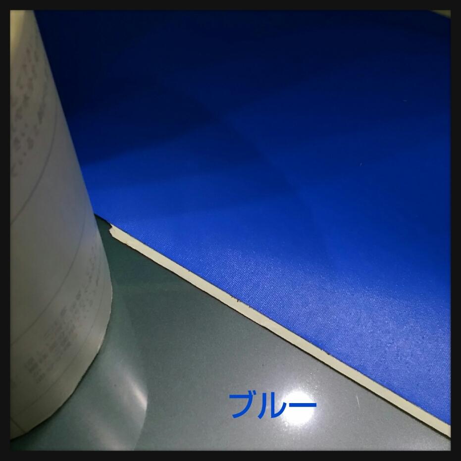 補修用粘着テープ 「コスモワッペン」 色:ブルー