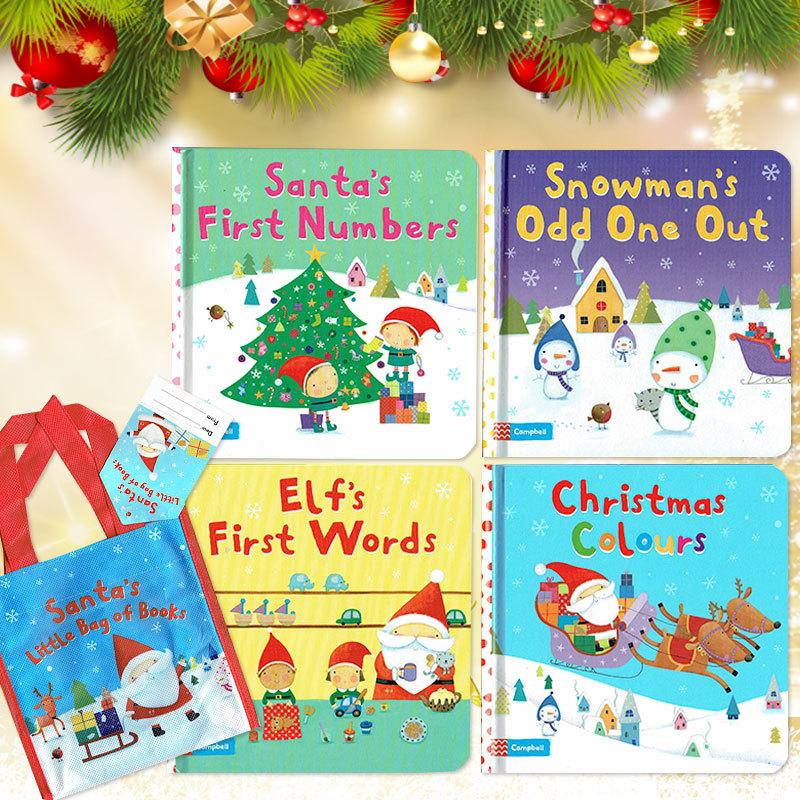 ★0~2歳向け★「サンタさんからのプレゼント」4冊セット