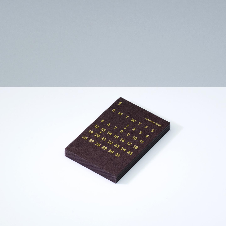 'CLARA' Calendar Refill 2020 Brown
