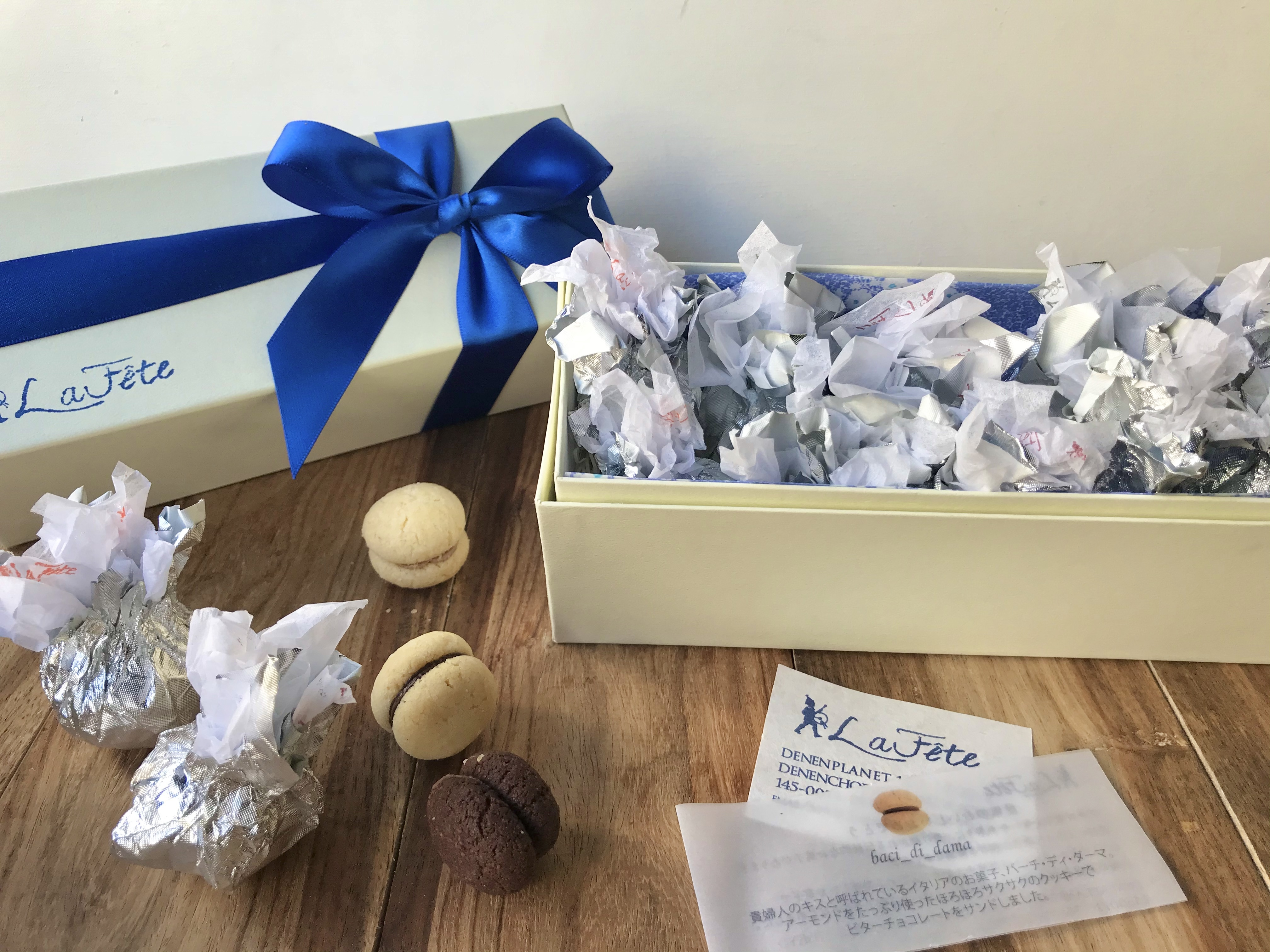 バーチ・ディ・ダーマ アーモンド×ビターチョコレート(イタリア)【10個入り】