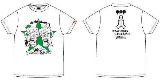 PUNK DRUNKERS×P.O.P 限定コラボシャツ(ホワイト) - 画像1