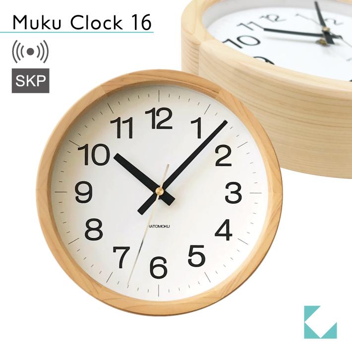 KATOMOKU muku clock 16 ヒノキ km-108HIRCS SKP電波時計
