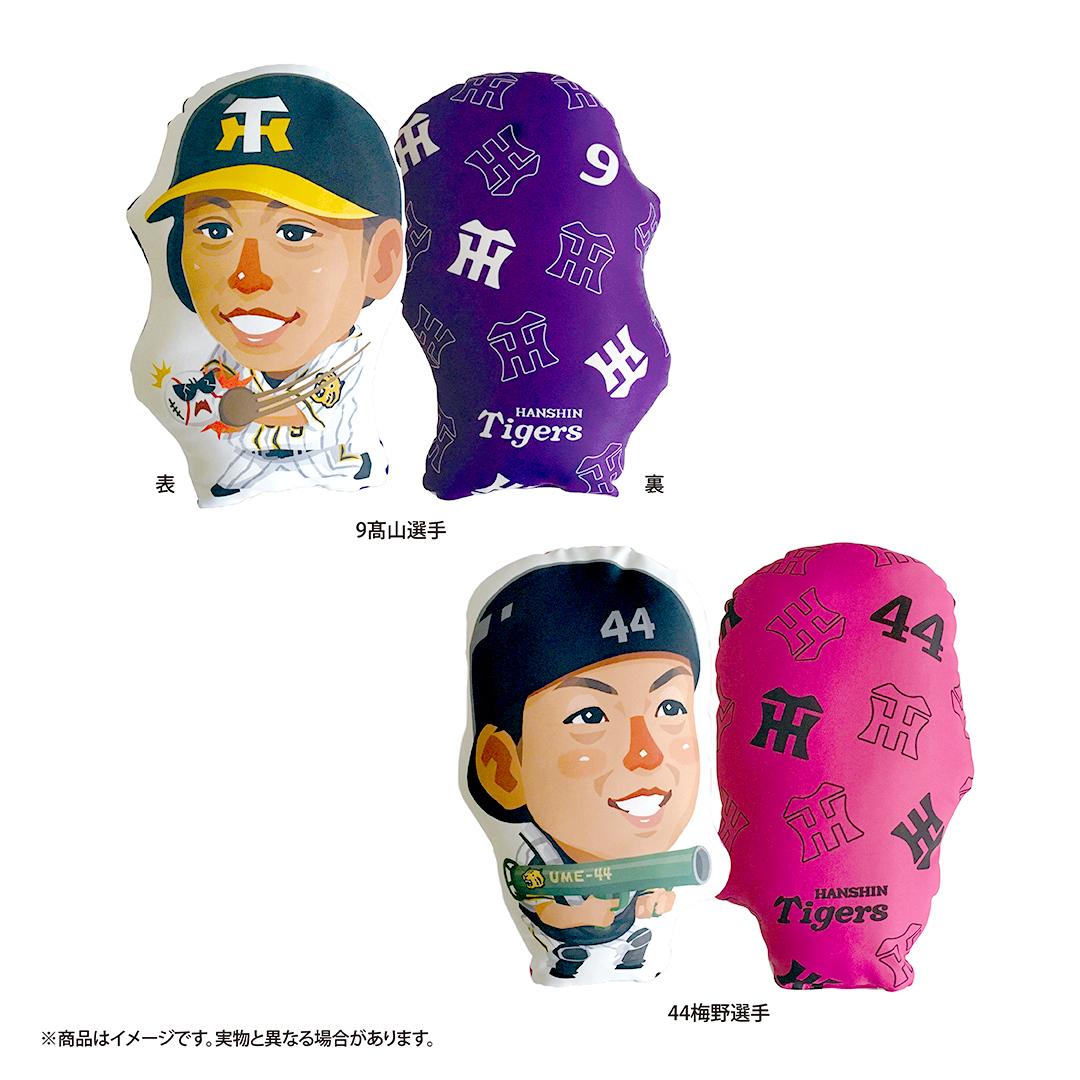 20阪神タイガース×マッカノーズ クッション