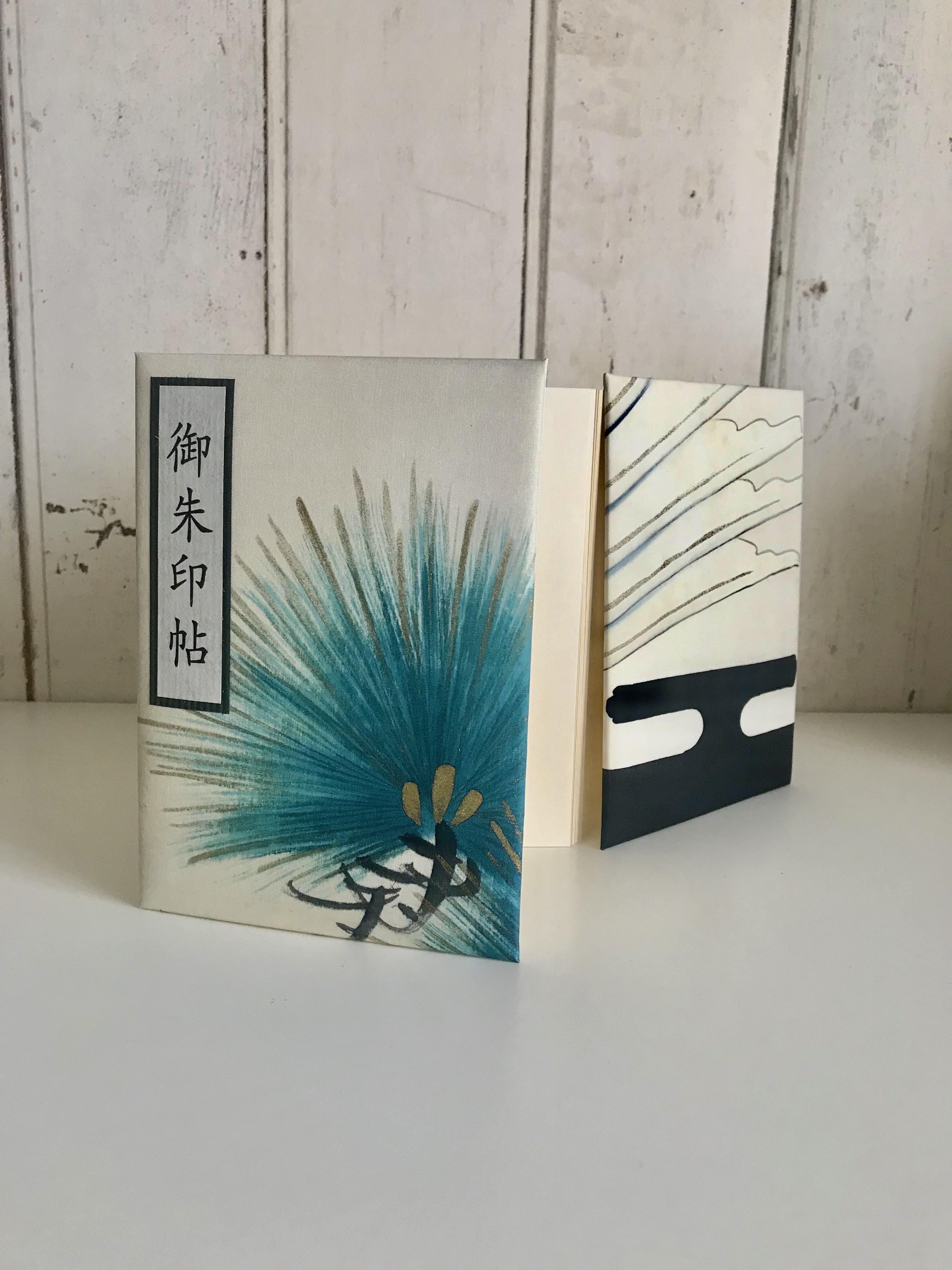 御朱印帳(青松)