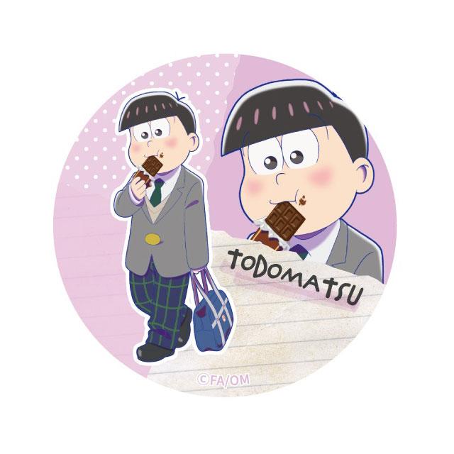 【4589839342438】えいがのおそ松さん/【描き下ろし】トド松缶バッジ