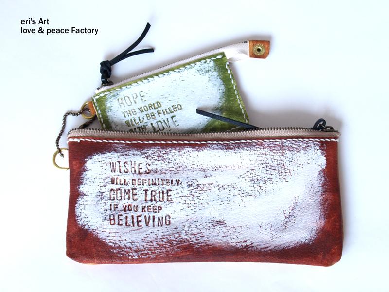 ポーチお財布セット LE-1137