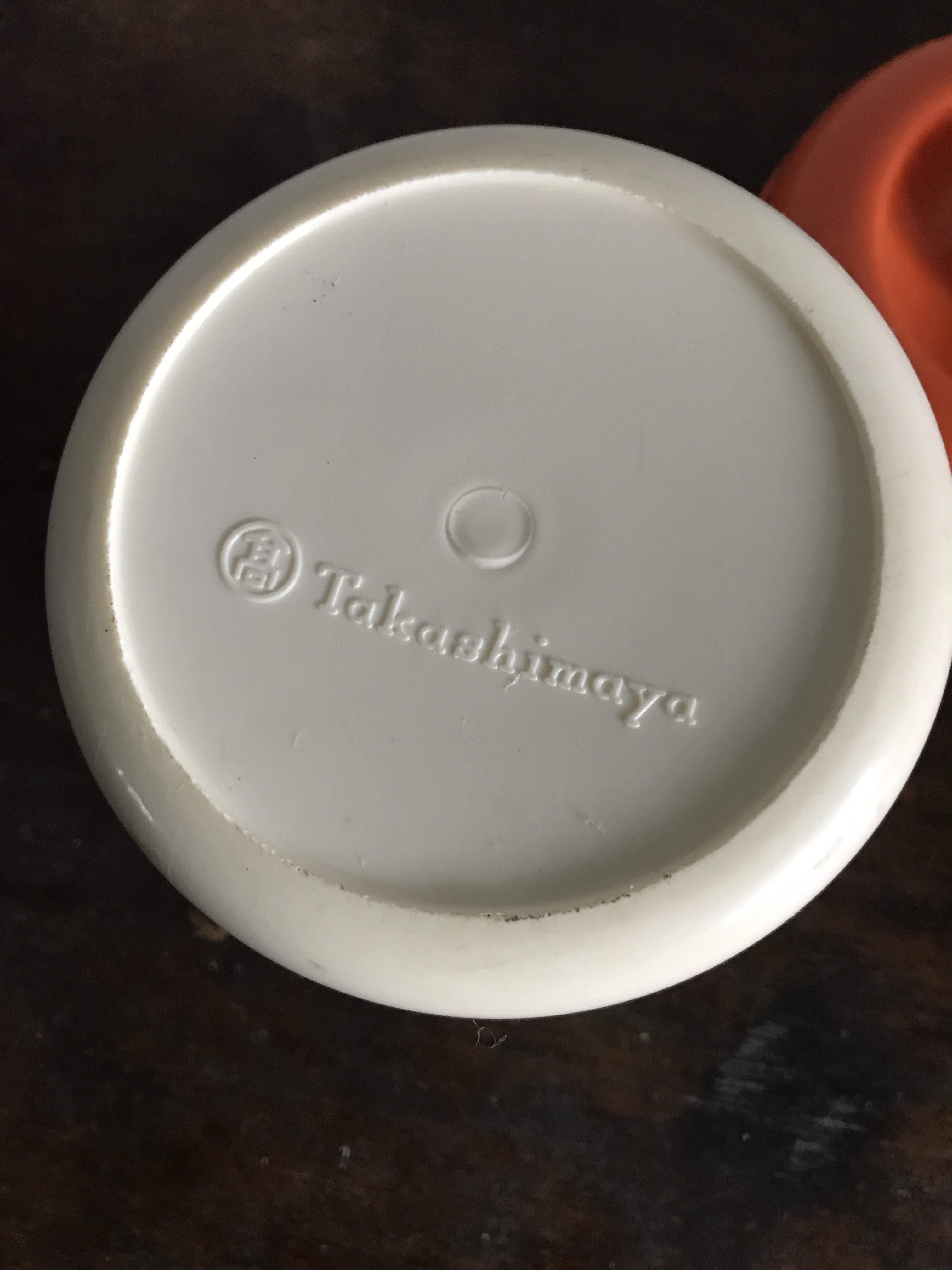 USED 高島屋 レトロプラスチック製入れ物
