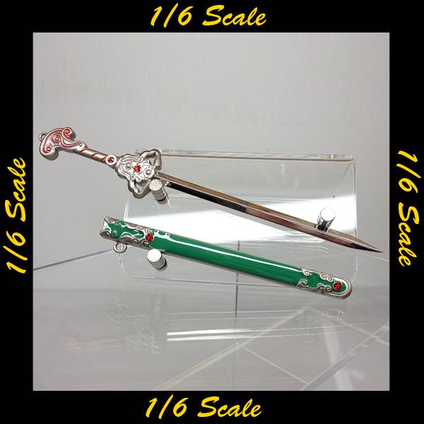 【01807】 1/6 刀剣 剣 ソード N