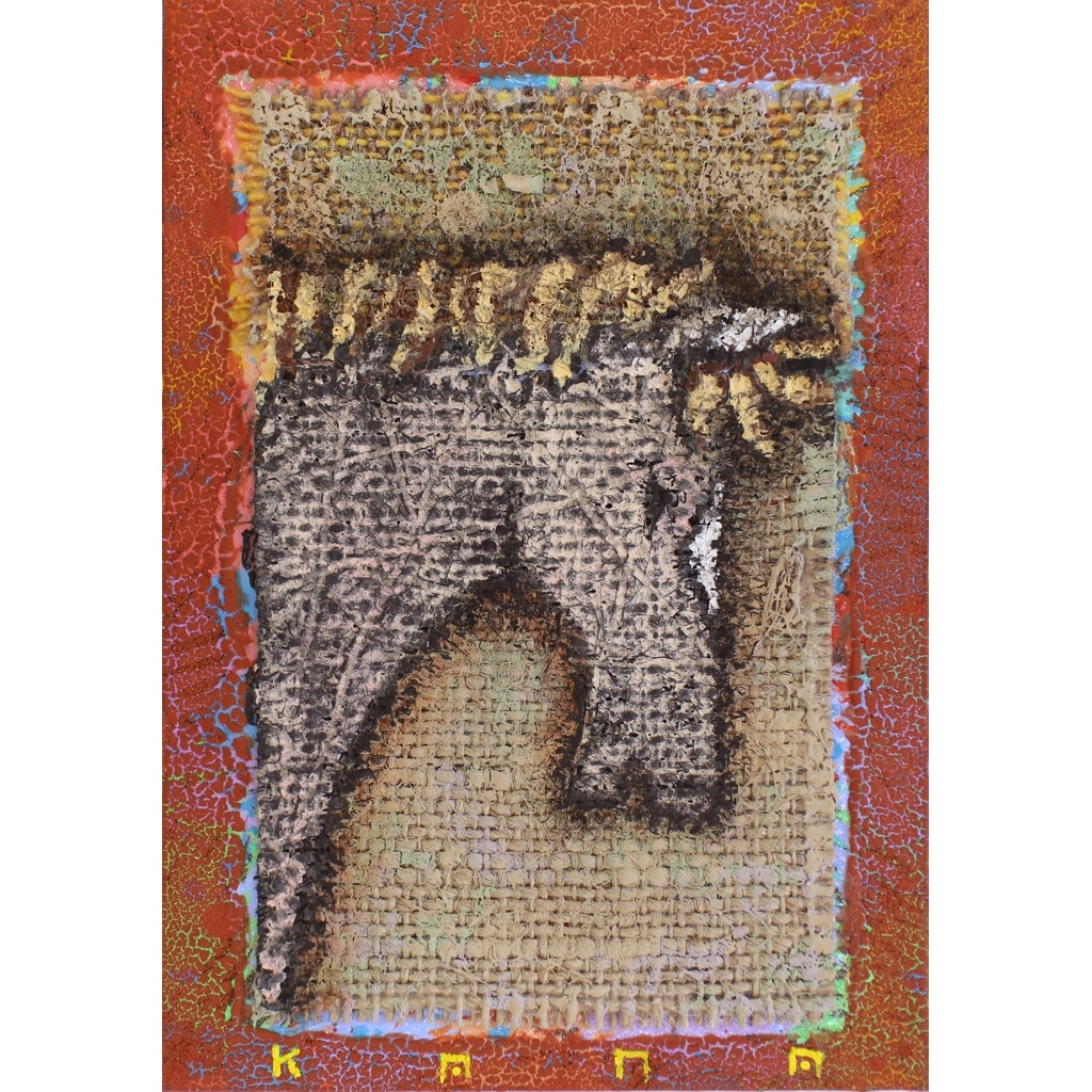 金丸悠児「Horse」