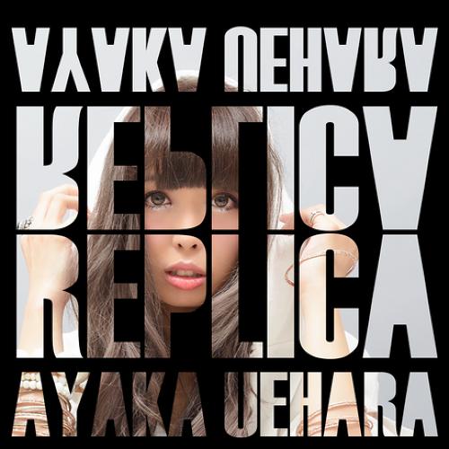 レプリカ / AYAKA UEHARA