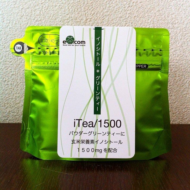 【ミトコンドリア活性を代謝を良くしたい】イノシトールグリーンティー/iTea1500(粉末タイプ)