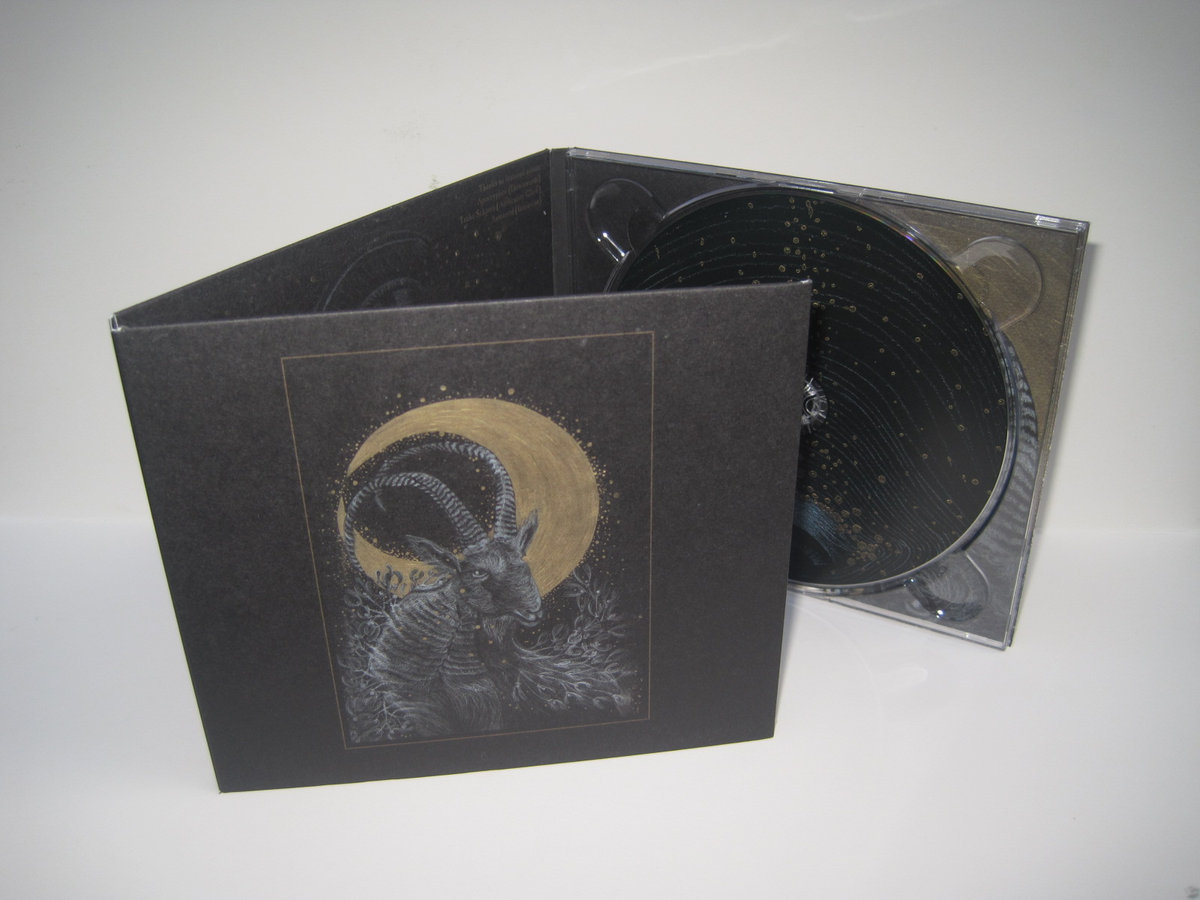 Monocube - The Rituals CD - 画像2