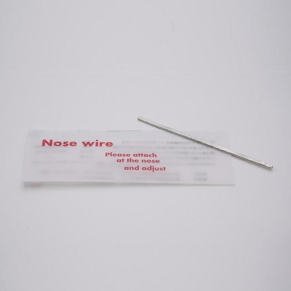ジャストフィット『Nose wire』