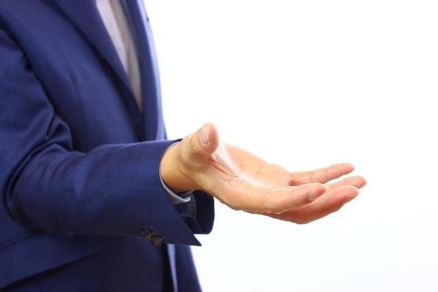 コンサルティング顧問業務委託基本契約書+個別契約書