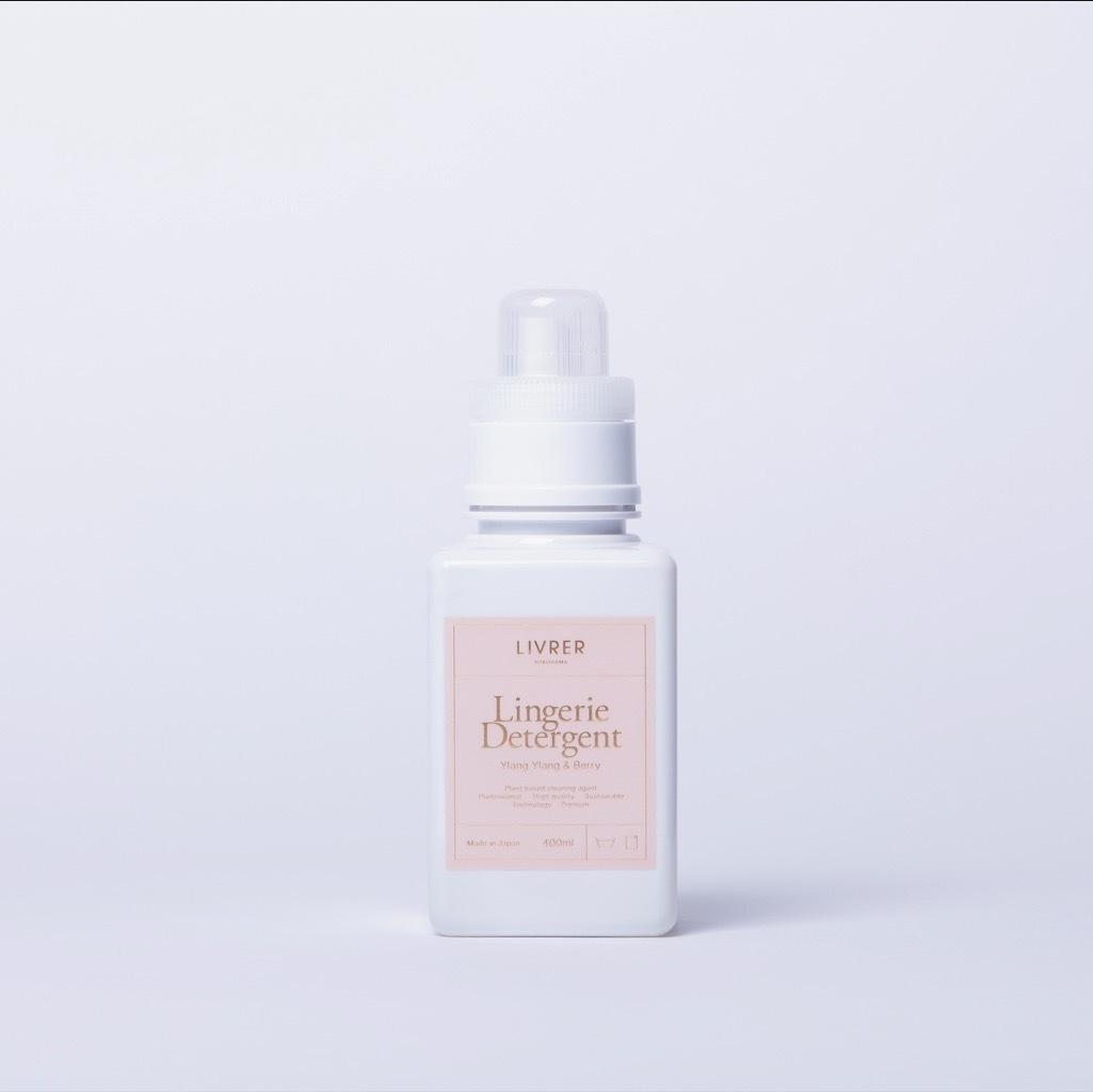 400ml】<デリケート下着用> ランジェリー用洗剤 /LINGERIE DETERGENT 【イランイラン&ベリーの香り】