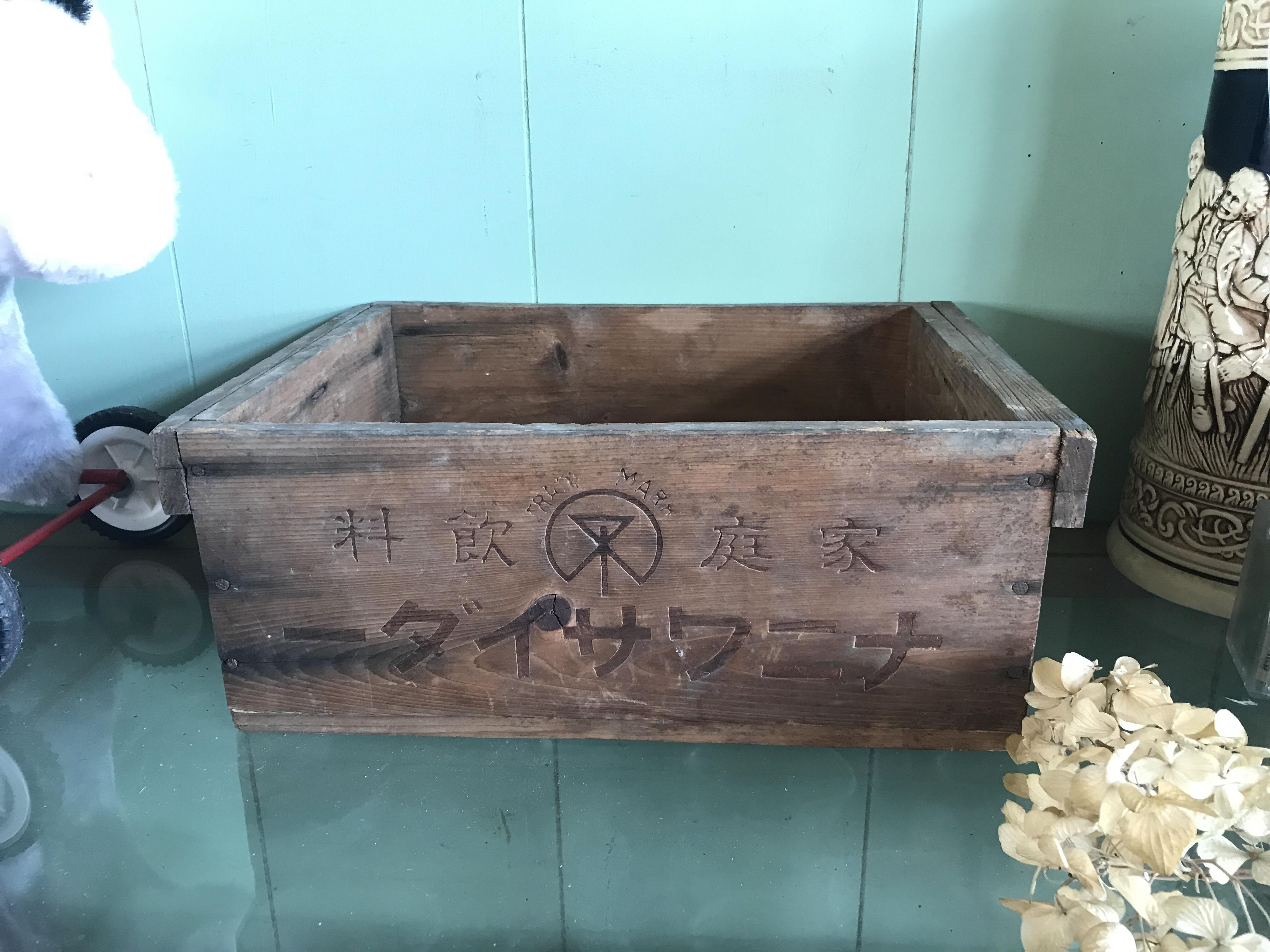 ナニワサイダー木箱