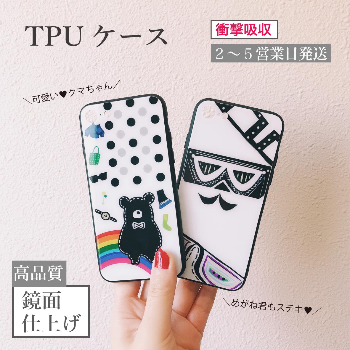 ZA case TPU【021】【022】