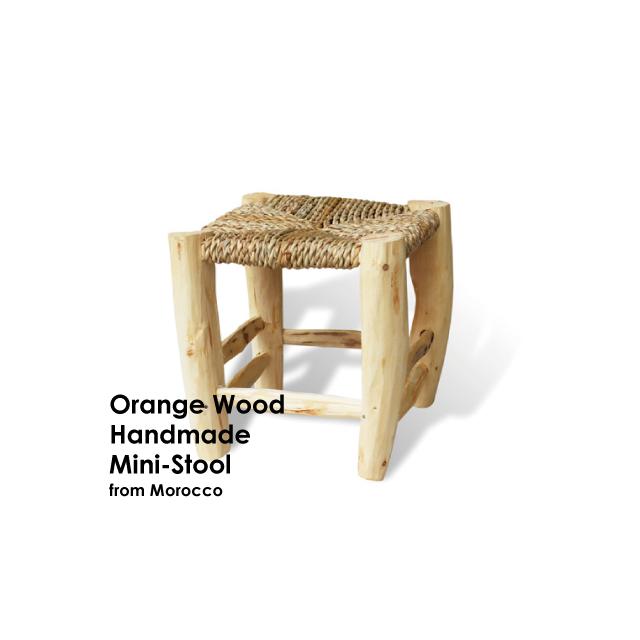 オレンジの木のスツール [mini]