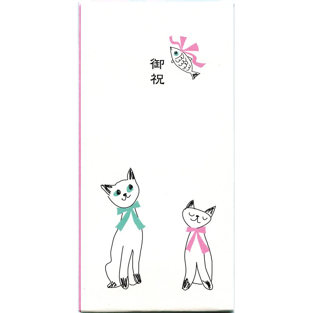 猫祝儀袋(ねこのお友達)