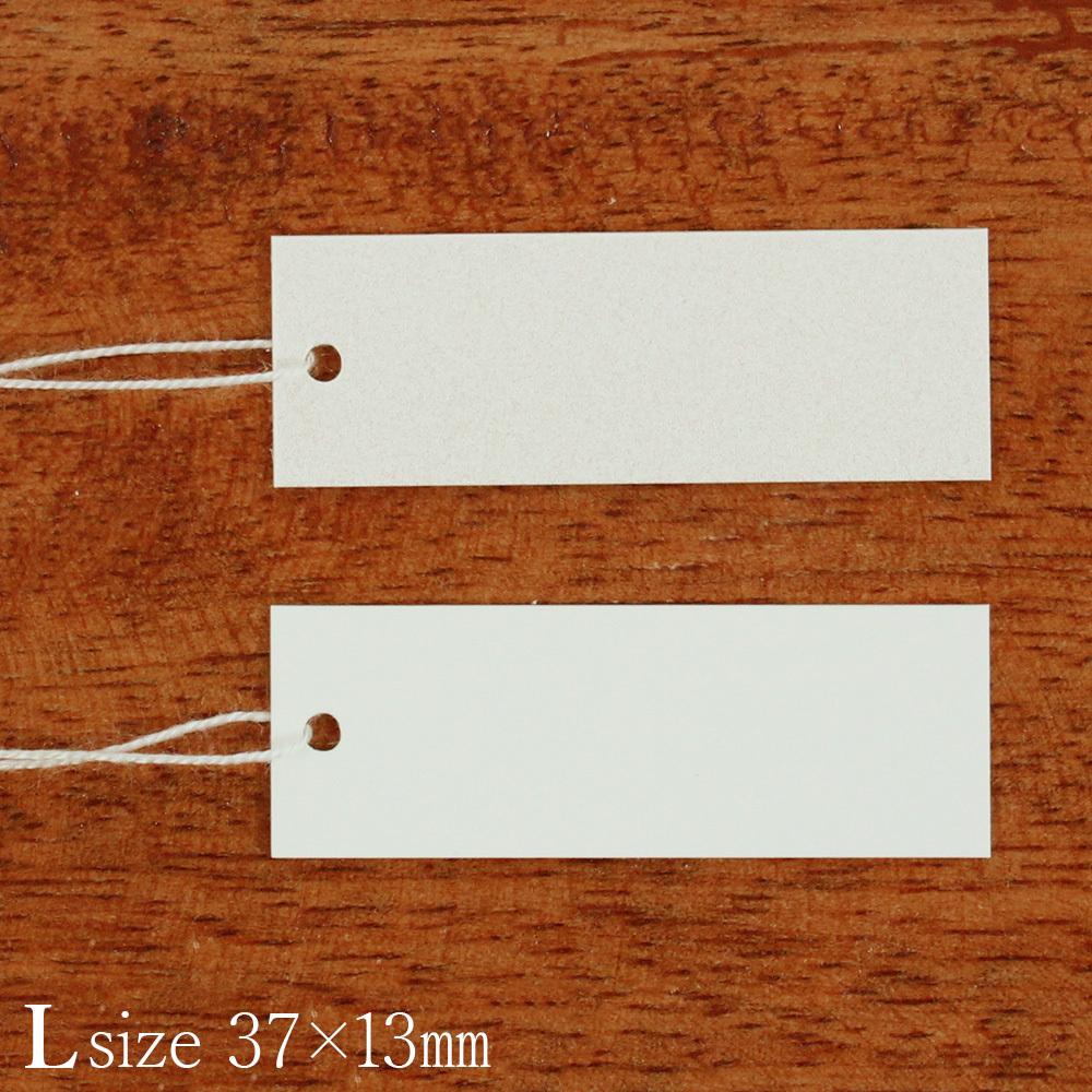 値札タグ L 下げ札 糸付きタグ 37×13mm 100枚