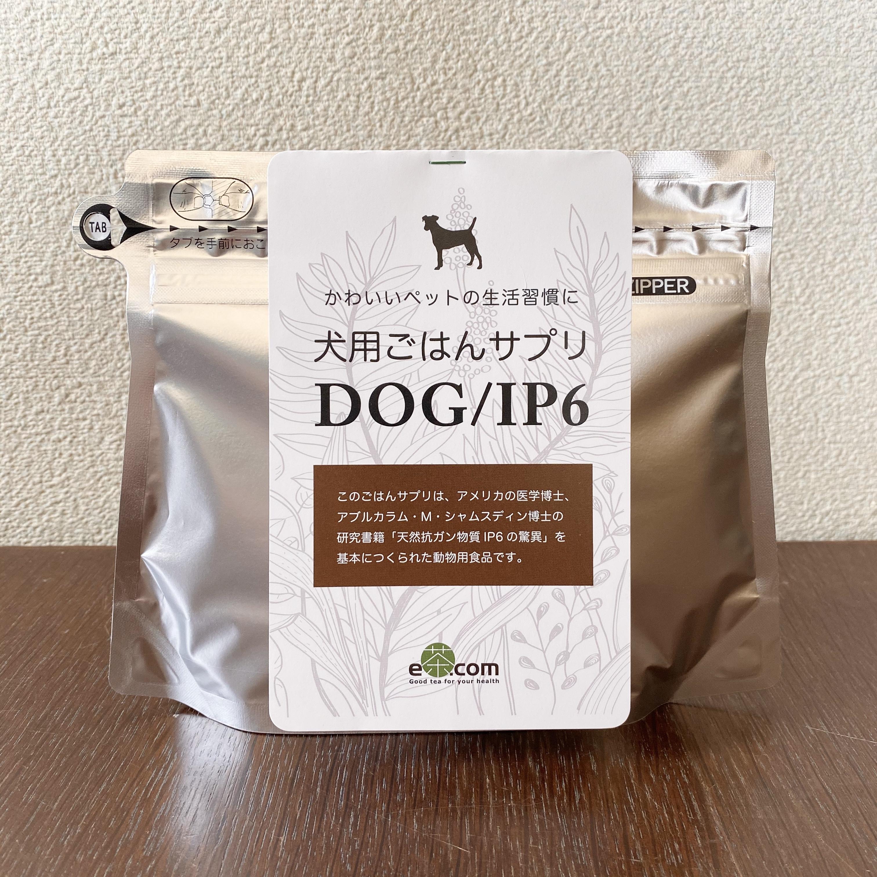 ミトコンドリア活性を高めたい!【お徳用】犬用ごはんサプリDOG/IP6(パウダータイプ120g入り)