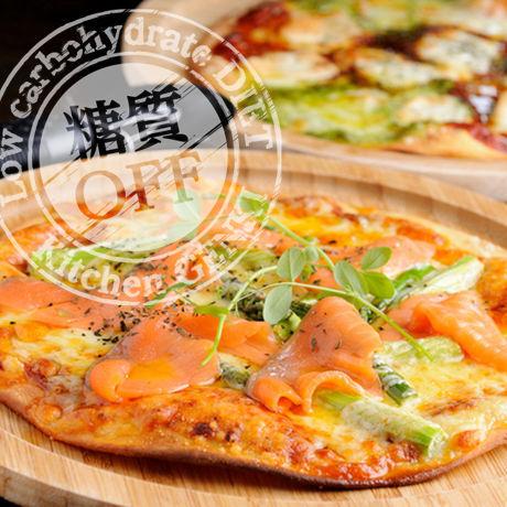 大豆粉のピザ台(冷凍)(店頭特価)